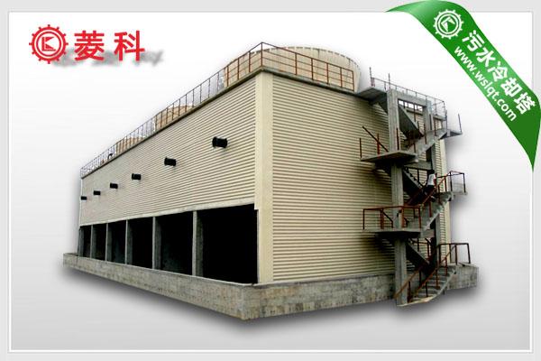 混凝土结构污水冷却塔
